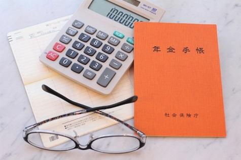 料 休職 社会 保険